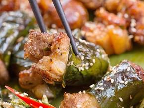 Pork in Grapefruit Leaves: A Mường Delicacy