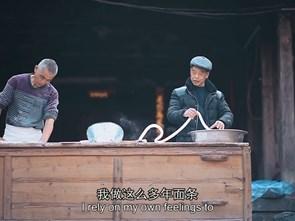 Bí kíp làm nên món mì 300 năm tuổi ở Trung Quốc