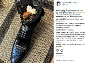 Chuyện Israel đãi Thủ tướng Nhật ăn trong giày