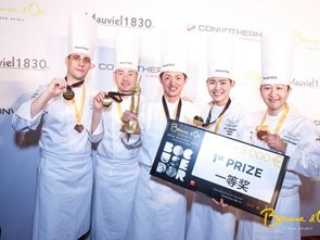 Japan Won Bocuse D'or Asia-Pacific 2018